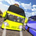 GT巴士模拟器