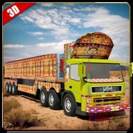 卡车司机2020 v2.0.1