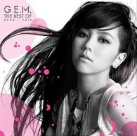 G.E.M.邓紫棋 - 泡沫