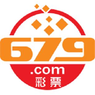 679彩票