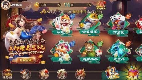 柒星棋牌游戏官方网站下载正式版图片1