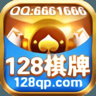 128棋牌