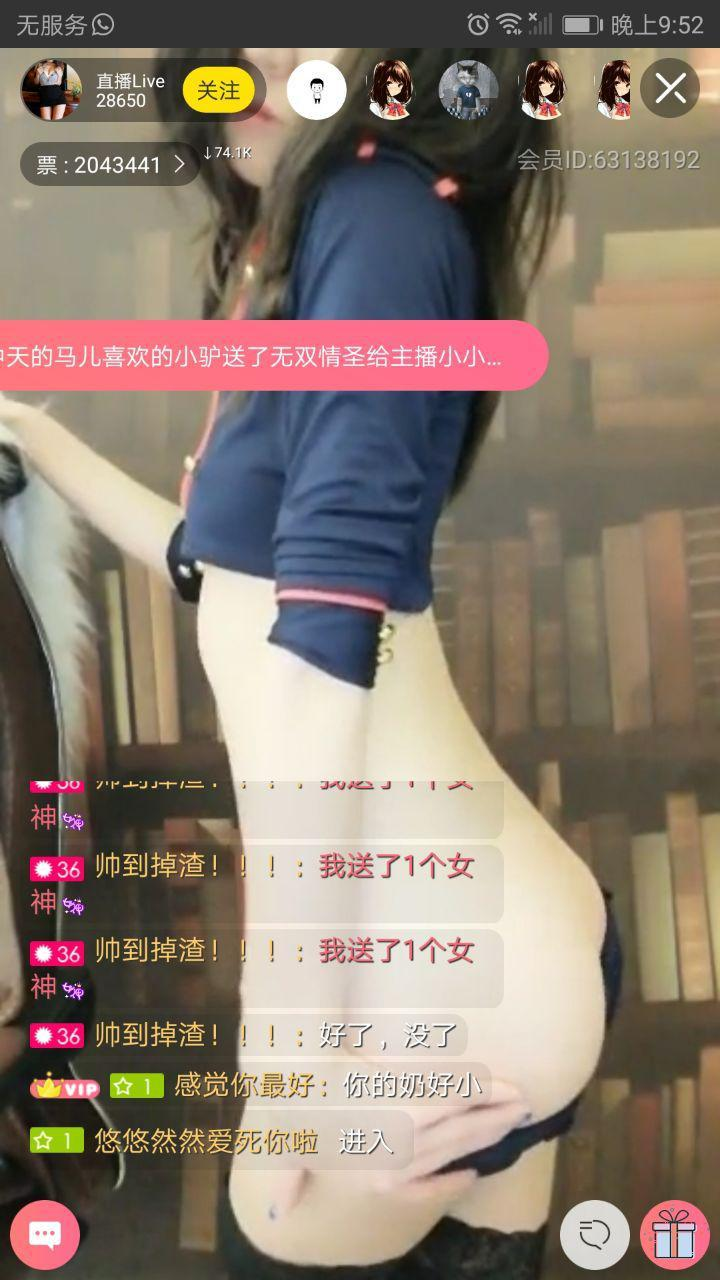 丝瓜视频IOS版