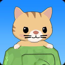 猫咪坦克大战