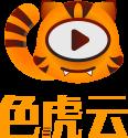 色虎云app