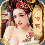 清宫传:臣妾不要变态版
