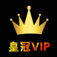 皇冠vip影視
