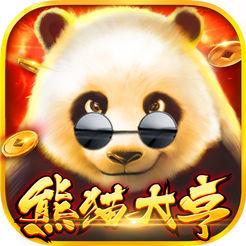 熊猫大亨电玩城