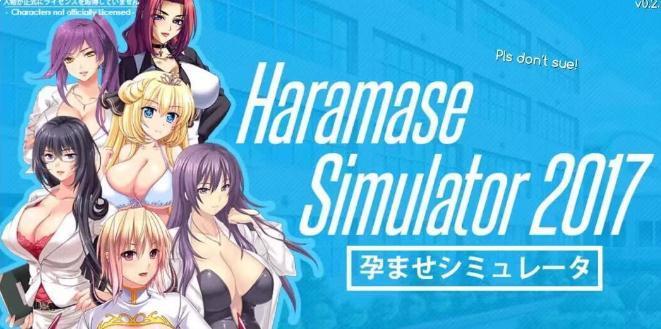 模拟后宫Haramase Simulator