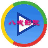 八戒影院app