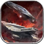 星際飛船大戰
