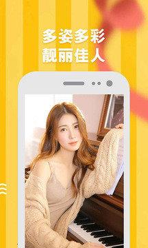 xy10.app黄瓜