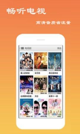 天堂影视app下载-天堂影视手机版下载