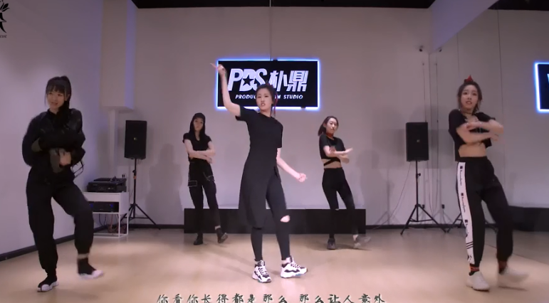 女侠 练习室舞蹈版 - 七朵组合