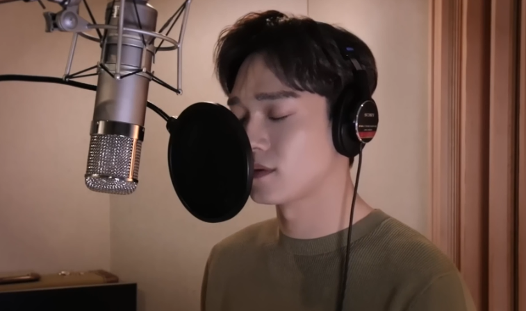 Every day, Every Moment(cover) - Chen