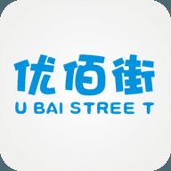 优佰街app