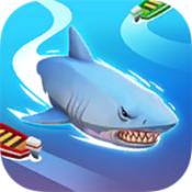 鲨鱼吞噬大作战