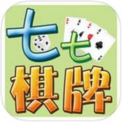 77棋牌iOS版