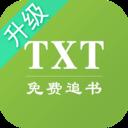TXT免费全本追书