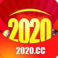 2020彩票