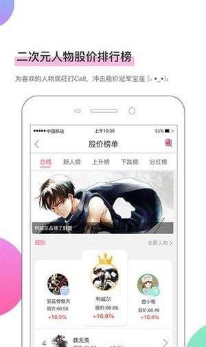 EH漫画app下载-EH漫画手机版安卓下载