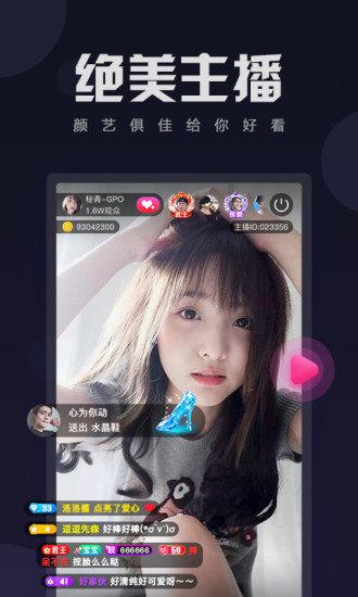 小宝贝直播官网下载-小宝贝直播app安卓版下载