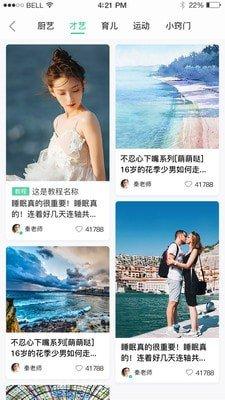 喵上短视频安卓版下载-喵上短视频app安卓版最新下载