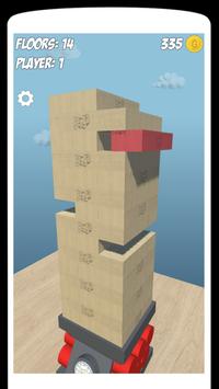 建造积木塔