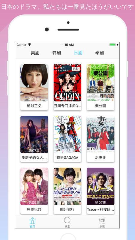 爱美剧TV下载-爱美剧TV安卓版app软件下载
