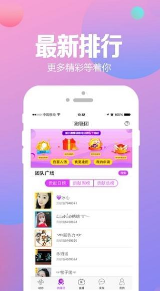 xy10app黄瓜app下载地址-xy10app黄瓜手机版下载
