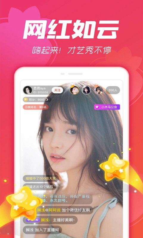 草莓视频app官网下载-草莓视频邀请码破解版下载