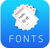 字體管家蘋果版