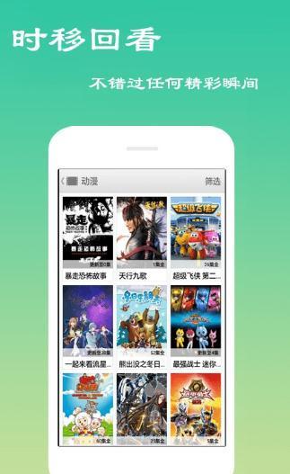 乐柚影视app最新下载-乐柚影视安卓版APK下载