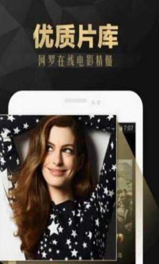 偷偷要视频app下载-偷偷要视频安卓版免费下载