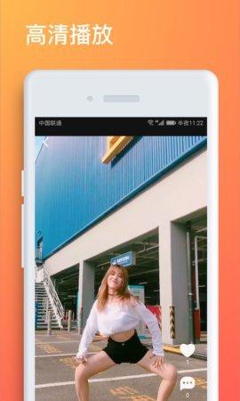 小小视频app下载安装-小小视频手机版最新下载