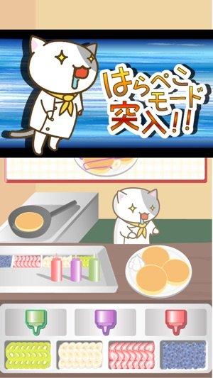 猫咪煎饼店