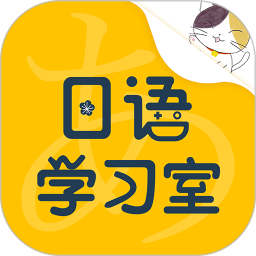 日语学习室