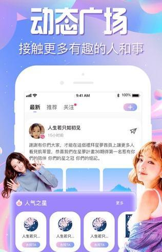 喵啵星球app下载安装-喵啵星球最新版安卓下载