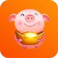 金猪下崽iOS版