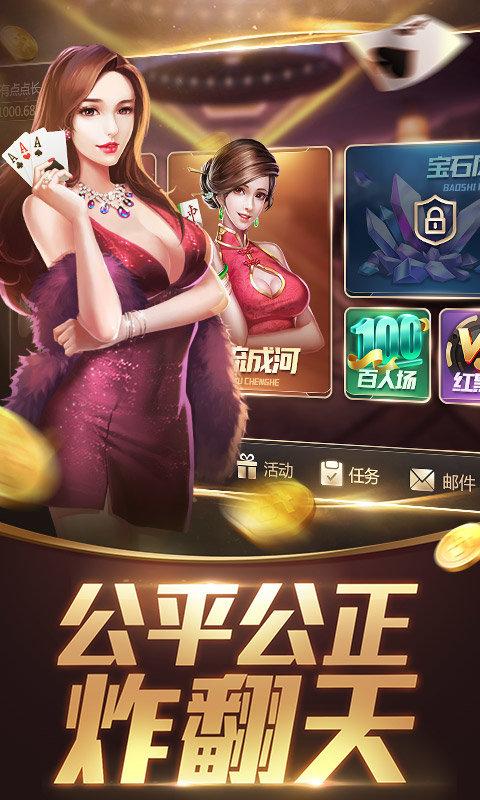 宏兴棋牌app_宏兴棋牌官方版