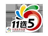 江西11选5精准计划