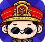 我想当皇上