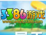 3386棋牌33期
