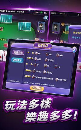 爱胜棋牌官方版下载_爱胜棋牌app下载