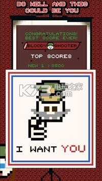 Bloody Shooter