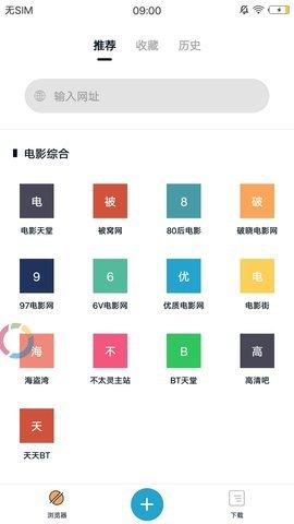 我的世界中文網