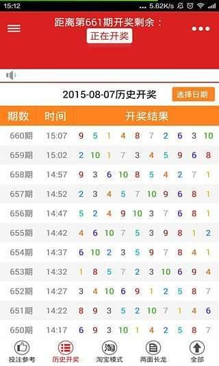 北京PK10助手