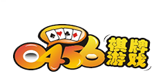 0456棋牌