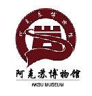 阿克苏博物馆