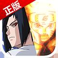 火影忍者-忍者大师
